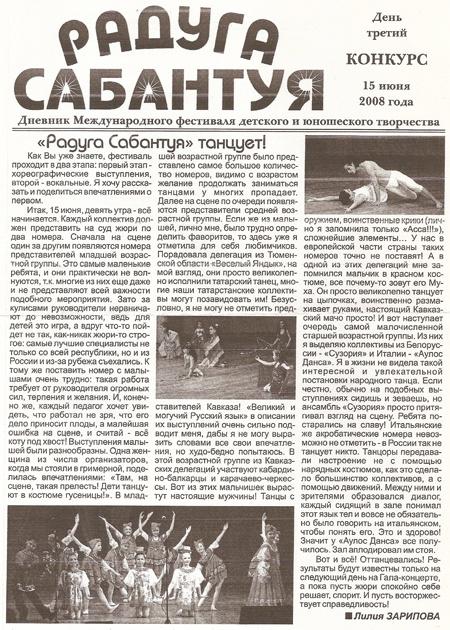 quotidiano_1_TATARSTAN_2008