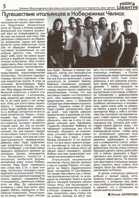 quotidiano_2_TATARSTAN_2008